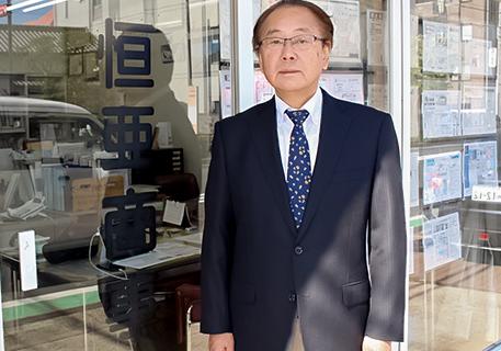 恒亜商事 代表取締役 涌井 俊伸